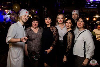 Похмельные вечеринки, 2 января 2020 - Ресторан «Максимилианс» Уфа - 41