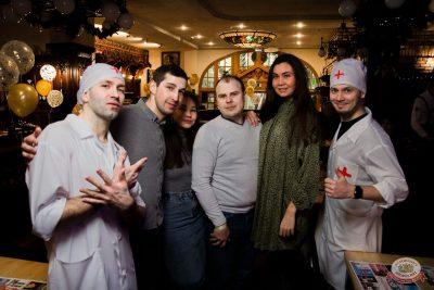 Похмельные вечеринки, 2 января 2020 - Ресторан «Максимилианс» Уфа - 42