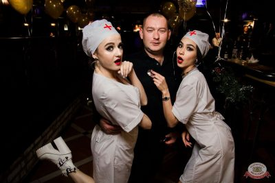 Похмельные вечеринки, 2 января 2020 - Ресторан «Максимилианс» Уфа - 43