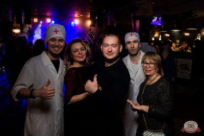 Похмельные вечеринки, 2 января 2020 - Ресторан «Максимилианс» Уфа - 46