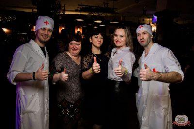 Похмельные вечеринки, 2 января 2020 - Ресторан «Максимилианс» Уфа - 48