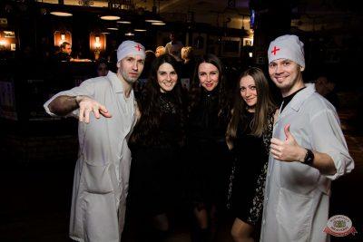 Похмельные вечеринки, 2 января 2020 - Ресторан «Максимилианс» Уфа - 49
