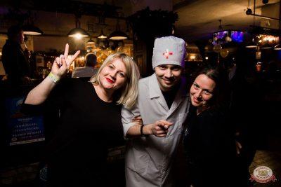 Похмельные вечеринки, 2 января 2020 - Ресторан «Максимилианс» Уфа - 50