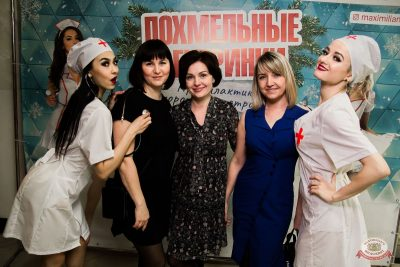 Похмельные вечеринки, 2 января 2020 - Ресторан «Максимилианс» Уфа - 6