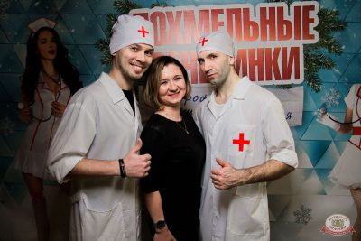 Похмельные вечеринки, 2 января 2020 - Ресторан «Максимилианс» Уфа - 8
