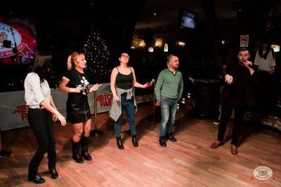 Похмельные вечеринки, 2 января 2020 - Ресторан «Максимилианс» Уфа - 9