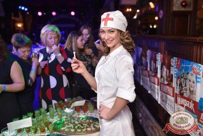 Похмельные вечеринки: вылечим всех! 2 января 2016 - Ресторан «Максимилианс» Уфа - 01