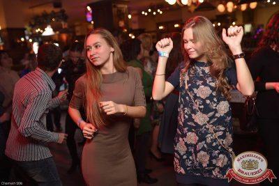 Похмельные вечеринки: вылечим всех! 2 января 2016 - Ресторан «Максимилианс» Уфа - 22