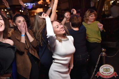 Похмельные вечеринки: вылечим всех! 2 января 2016 - Ресторан «Максимилианс» Уфа - 26