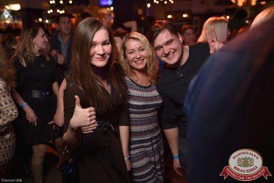 Похмельные вечеринки: вылечим всех! 2 января 2016 - Ресторан «Максимилианс» Уфа - 27