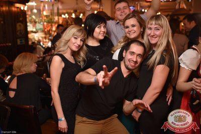 Похмельные вечеринки: вылечим всех! 2 января 2016 - Ресторан «Максимилианс» Уфа - 29