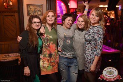 Похмельные вечеринки: вылечим всех! 2 января 2016 - Ресторан «Максимилианс» Уфа - 30