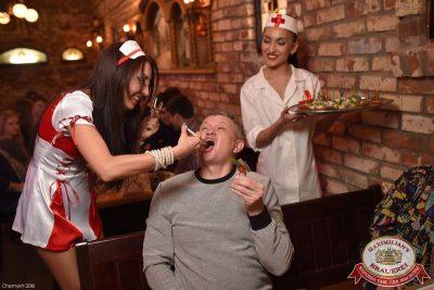 Похмельные вечеринки: вылечим всех! 3 января 2016 - Ресторан «Максимилианс» Уфа - 08