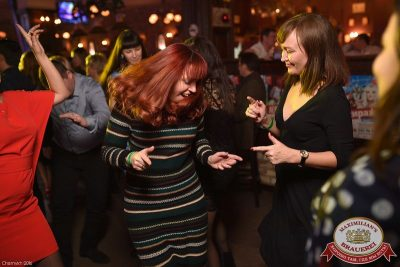 Похмельные вечеринки: вылечим всех! 3 января 2016 - Ресторан «Максимилианс» Уфа - 18