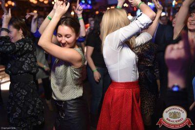 Похмельные вечеринки: вылечим всех! 3 января 2016 - Ресторан «Максимилианс» Уфа - 20
