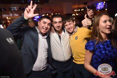 Похмельные вечеринки: вылечим всех! 3 января 2016 - Ресторан «Максимилианс» Уфа - 21