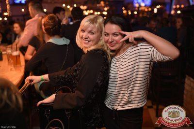 Похмельные вечеринки: вылечим всех! 3 января 2016 - Ресторан «Максимилианс» Уфа - 24