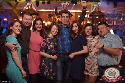Похмельные вечеринки: вылечим всех! 3 января 2016 - Ресторан «Максимилианс» Уфа - 25