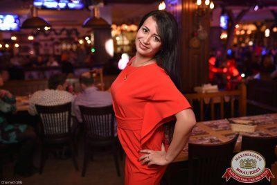 Похмельные вечеринки: вылечим всех! 3 января 2016 - Ресторан «Максимилианс» Уфа - 30