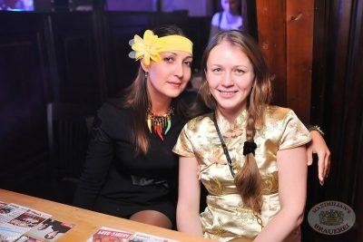 Похмельные вечеринки в «Максимилианс», 1 января 2014 - Ресторан «Максимилианс» Уфа - 07