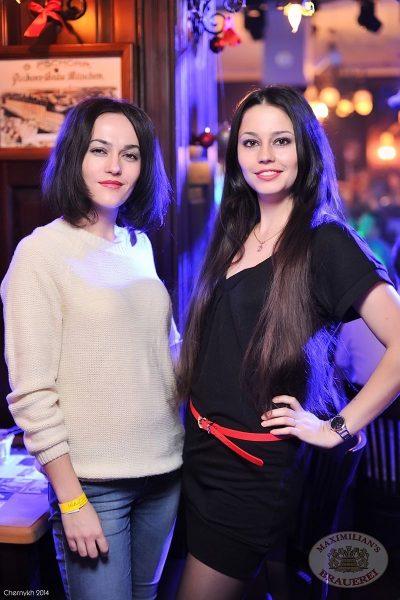 Похмельные вечеринки в «Максимилианс», 1 января 2014 - Ресторан «Максимилианс» Уфа - 22