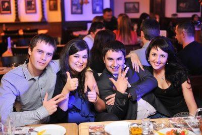 Похмельные вечеринки в «Максимилианс», 1 января 2014 - Ресторан «Максимилианс» Уфа - 29