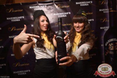 Презентация Premium Maximilian's Vodka, 18 июля 2015 - Ресторан «Максимилианс» Уфа - 01