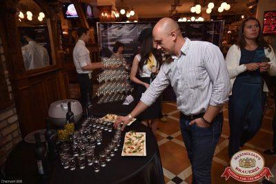 Презентация Premium Maximilian's Vodka, 18 июля 2015 - Ресторан «Максимилианс» Уфа - 04