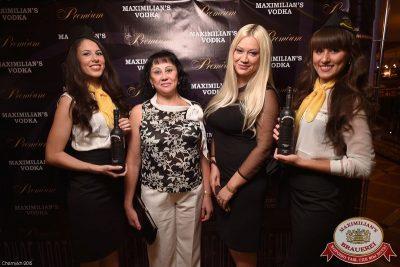 Презентация Premium Maximilian's Vodka, 18 июля 2015 - Ресторан «Максимилианс» Уфа - 05