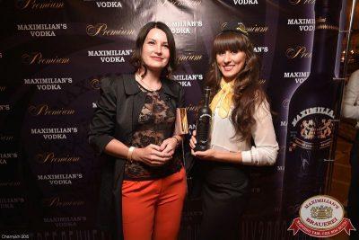 Презентация Premium Maximilian's Vodka, 18 июля 2015 - Ресторан «Максимилианс» Уфа - 07