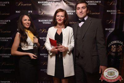 Презентация Premium Maximilian's Vodka, 18 июля 2015 - Ресторан «Максимилианс» Уфа - 08