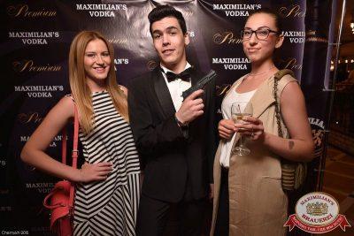 Презентация Premium Maximilian's Vodka, 18 июля 2015 - Ресторан «Максимилианс» Уфа - 09