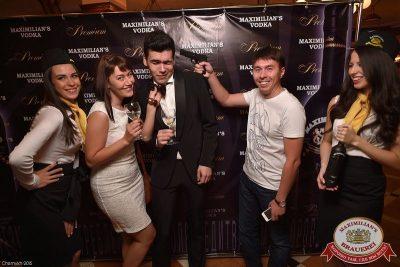 Презентация Premium Maximilian's Vodka, 18 июля 2015 - Ресторан «Максимилианс» Уфа - 10