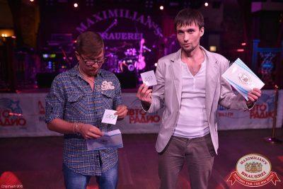 Презентация Premium Maximilian's Vodka, 18 июля 2015 - Ресторан «Максимилианс» Уфа - 16