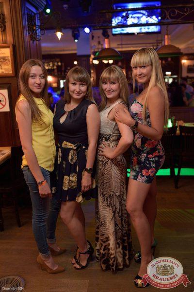 «Дыхание ночи»: Проект Ф.С.Б. (Казань), 6 июня 2014 - Ресторан «Максимилианс» Уфа - 05