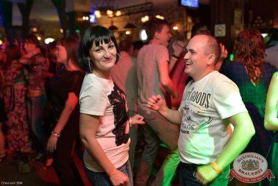 «Дыхание ночи»: Проект Ф.С.Б. (Казань), 6 июня 2014 - Ресторан «Максимилианс» Уфа - 06