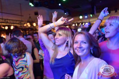 «Дыхание ночи»: Проект Ф.С.Б. (Казань), 6 июня 2014 - Ресторан «Максимилианс» Уфа - 18