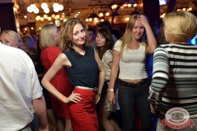 «Дыхание ночи»: Проект Ф.С.Б. (Казань), 6 июня 2014 - Ресторан «Максимилианс» Уфа - 19