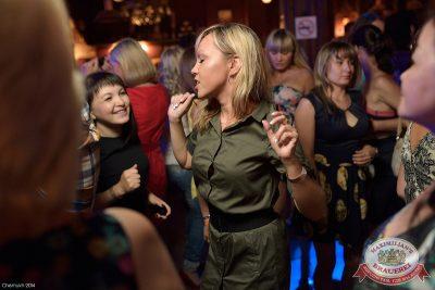 «Дыхание ночи»: Проект Ф.С.Б. (Казань), 6 июня 2014 - Ресторан «Максимилианс» Уфа - 20
