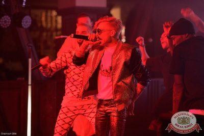 Quest Pistols, 24 апреля 2014 - Ресторан «Максимилианс» Уфа - 02