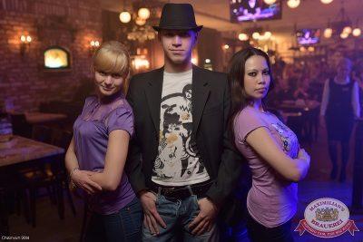 Quest Pistols, 24 апреля 2014 - Ресторан «Максимилианс» Уфа - 04