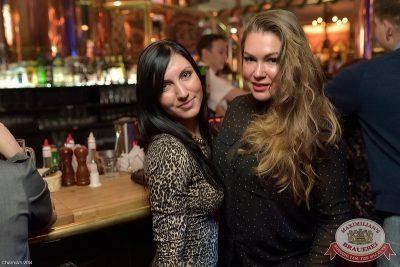 Quest Pistols, 24 апреля 2014 - Ресторан «Максимилианс» Уфа - 05