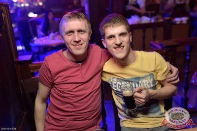 Quest Pistols, 24 апреля 2014 - Ресторан «Максимилианс» Уфа - 08