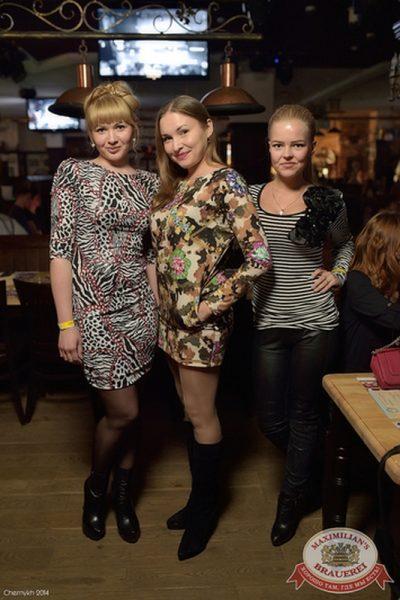 Quest Pistols, 24 апреля 2014 - Ресторан «Максимилианс» Уфа - 09