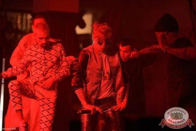 Quest Pistols, 24 апреля 2014 - Ресторан «Максимилианс» Уфа - 14