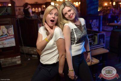 Quest Pistols, 24 апреля 2014 - Ресторан «Максимилианс» Уфа - 16