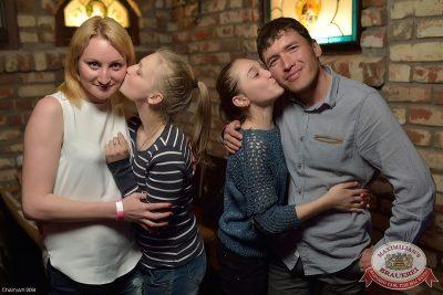 Quest Pistols, 24 апреля 2014 - Ресторан «Максимилианс» Уфа - 19