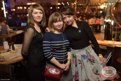 Quest Pistols, 24 апреля 2014 - Ресторан «Максимилианс» Уфа - 22