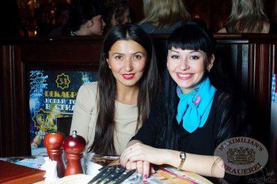 Резиденты «Максимилианс» группа «Ла-ГранжЪ», 8 ноября 2013 - Ресторан «Максимилианс» Уфа - 04