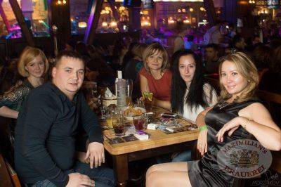 Резиденты «Максимилианс» группа «Ла-ГранжЪ», 8 ноября 2013 - Ресторан «Максимилианс» Уфа - 08